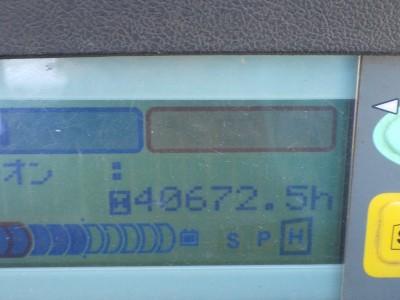 5726.TOYOTA 7FBR15