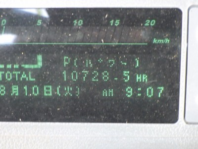 5900.NICHIYU FB25PNW-75B-450MWB