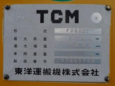 5612. TCM FD60Z7