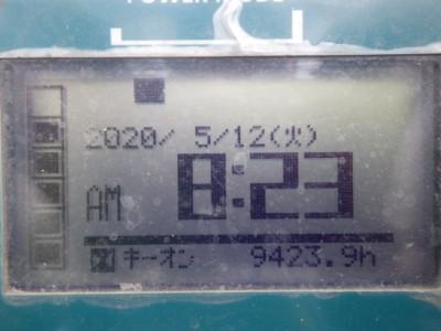 3847. SUMITOMO 61-FBR10SLE