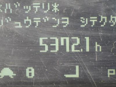 5634. NICHIYU FBRM14-80-430