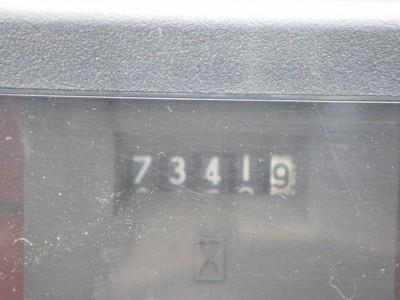 5654.MITSUBISHI FD15