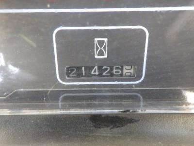 3383.  MITSUBISHI FD25T