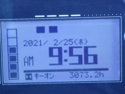 5093.SUMITOMO 41FB18PXⅡ